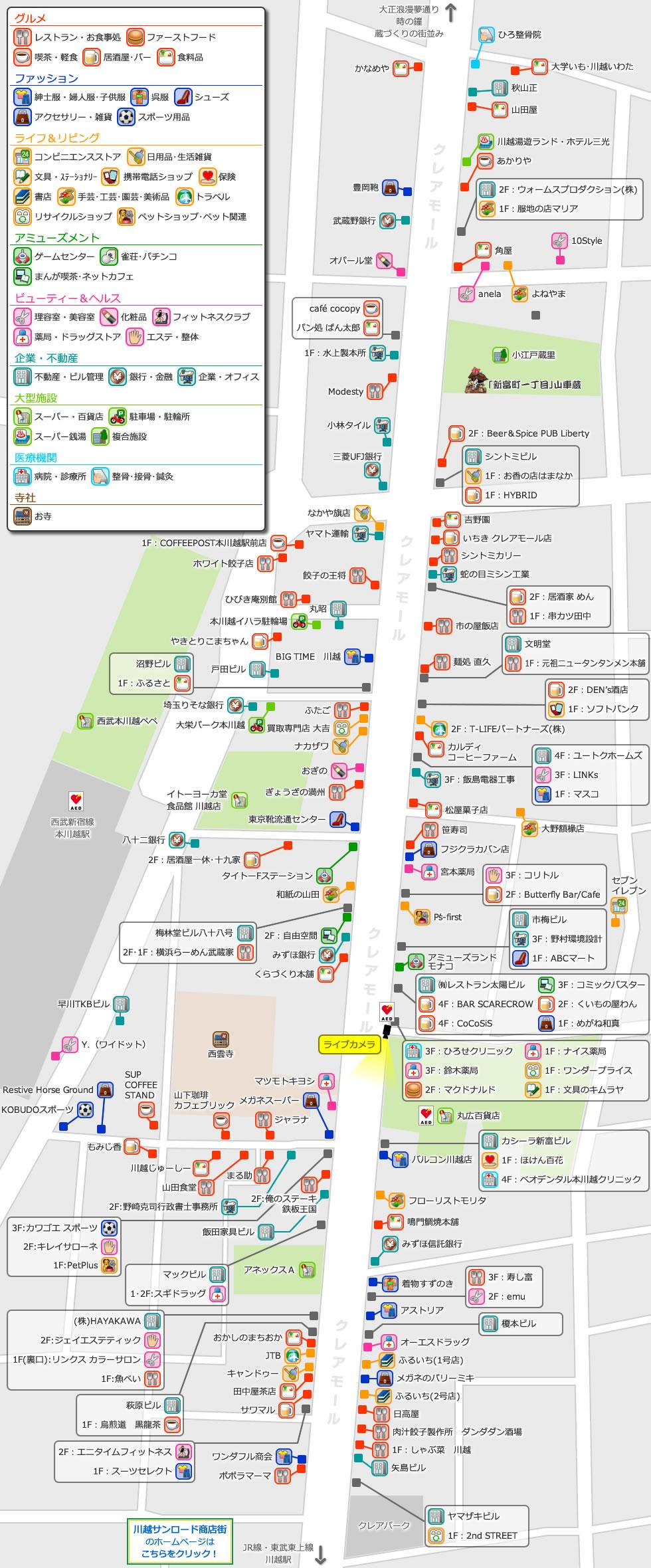 クレアモール地図
